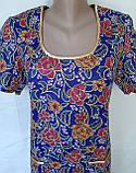 Платье с коротким рукавом 46 размер Пионы, фото 9