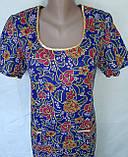 Платье с коротким рукавом 46 размер Пионы, фото 10