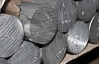 Круг алюминиевый Д16Т, В95, Д1Т дюраль диаметром от 8 мм до 250 мм, отрезаем от прутка, доставка Новой-Почтой