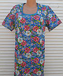 Платье с коротким рукавом 54 размер Цветы, фото 7