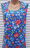 Платье без рукава 50 размер Анютки на синем, фото 6