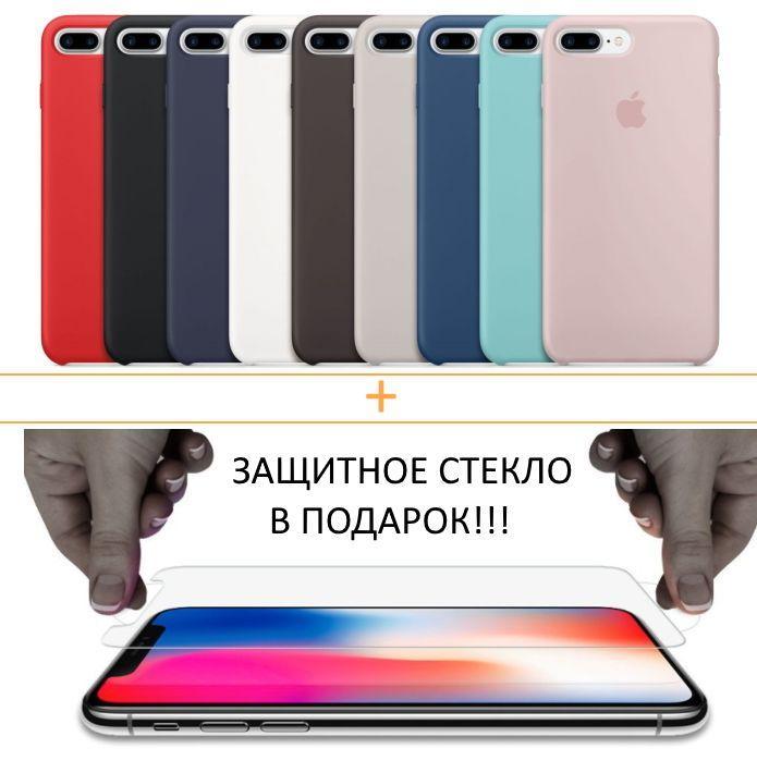 Чехол Apple Silicone Case Soft-Touch iPhone 7 Plus Green защитное стекло в подарок