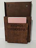 Куточок споживача с литературой, фото 3