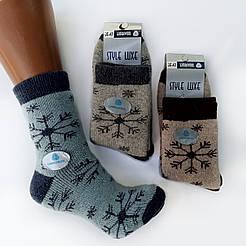 Шерстяні жіночі шкарпетки Stule Luxe з махрою всередині VIP