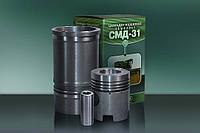 Комплект поршневой к двигателю СМД - 31 с кольцами Стапри