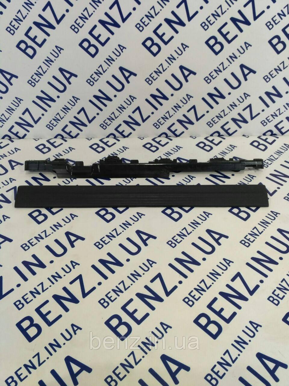 Накладка порога внутренняя передняя левая W212 рестайлинг A2126860136/A2126800356
