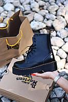 Ботинки женские черные на платформе демисезонные Dr.Martens JADON Мартинсы Жадон