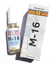 M16 спрей для повышения потенции 30 мл. Бразилия