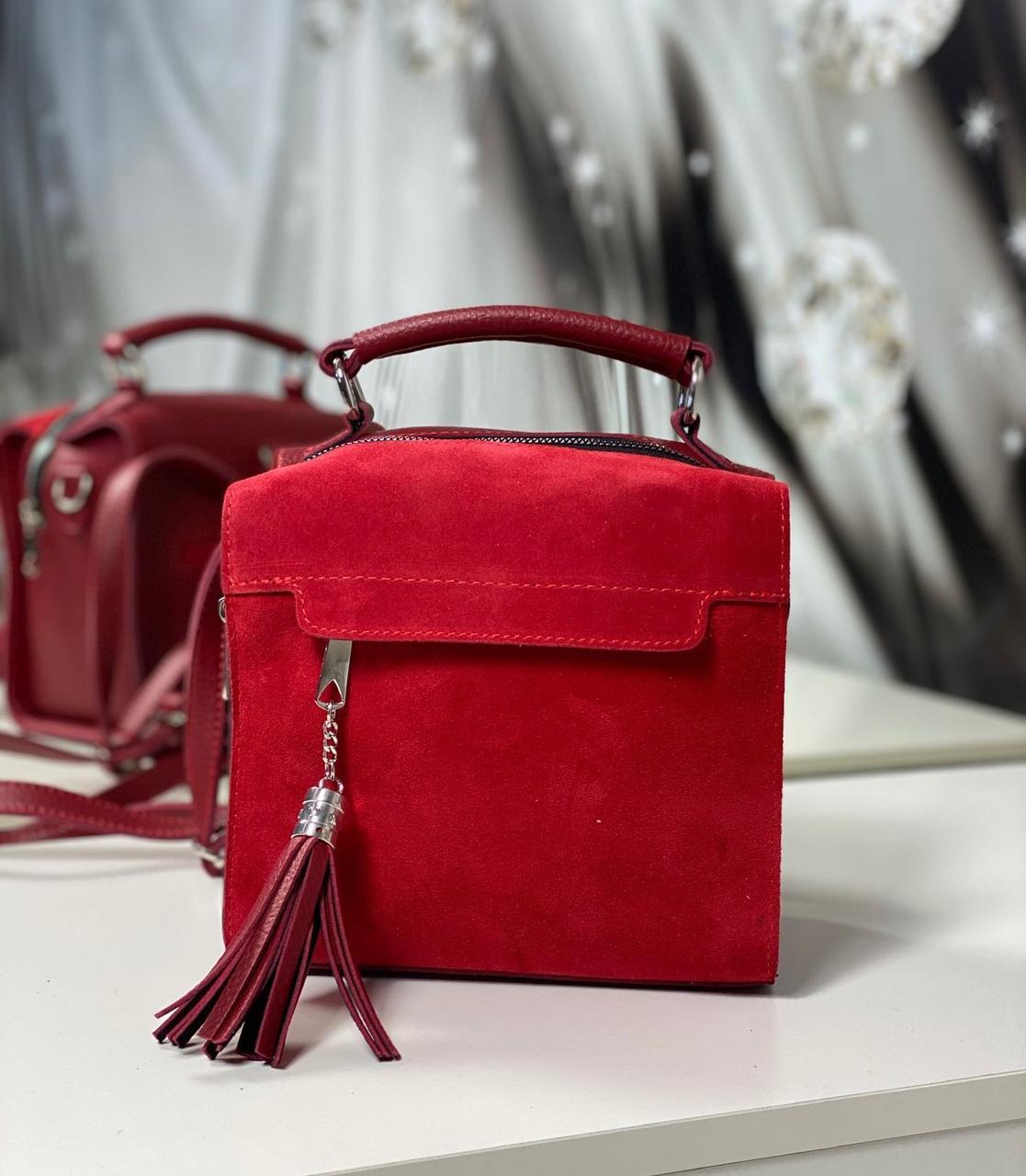 Маленькая женская сумочка-рюкзак молодежная городская клатч красная натуральная замша+кожзам
