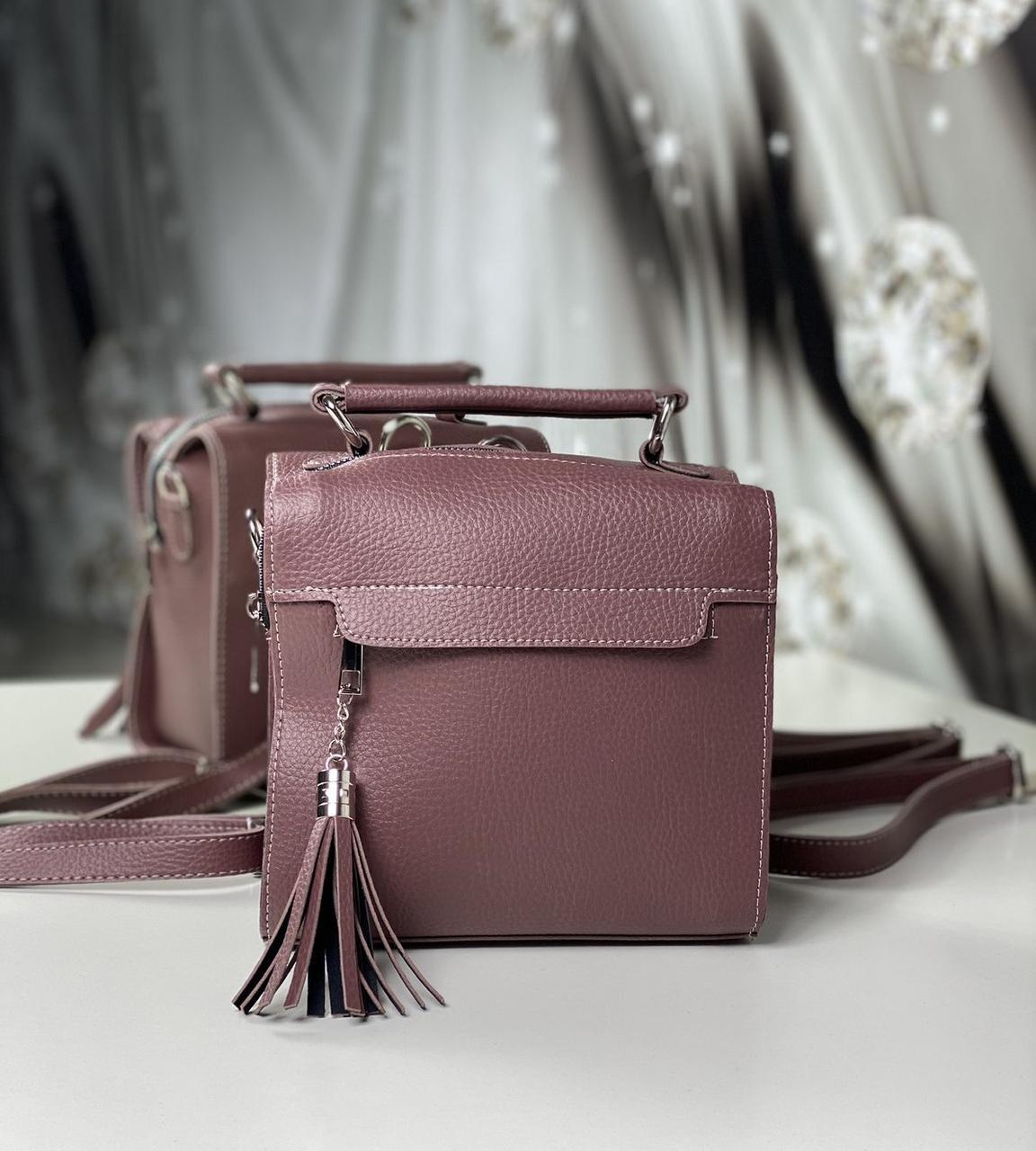 Рюкзачок маленький женский стильный сумка-рюкзак сумочка через плечо кроссбоди темная пудра кожзам