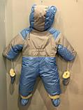Зимний комбинезон-трансформер для мальчика, фото 3