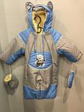 Зимний комбинезон-трансформер для мальчика, фото 4