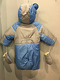 Зимний комбинезон-трансформер для мальчика, фото 5