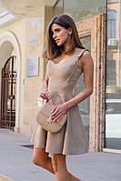 Замшевое бежевое платье