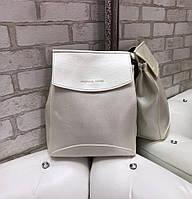 Рюкзак женский белый перламутровый городской молодежный модный сумка-рюкзак кожзам, фото 1