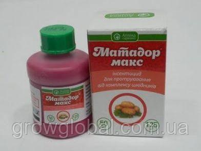 Матадор Макс 50 мл протравитель, оригинал