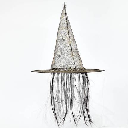 Колпак Ведьмы с золотой паутинкой и с волосами прозрачный, фото 2