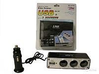 Разветвитель тройник от прикуривателя автомобиля + USB порт