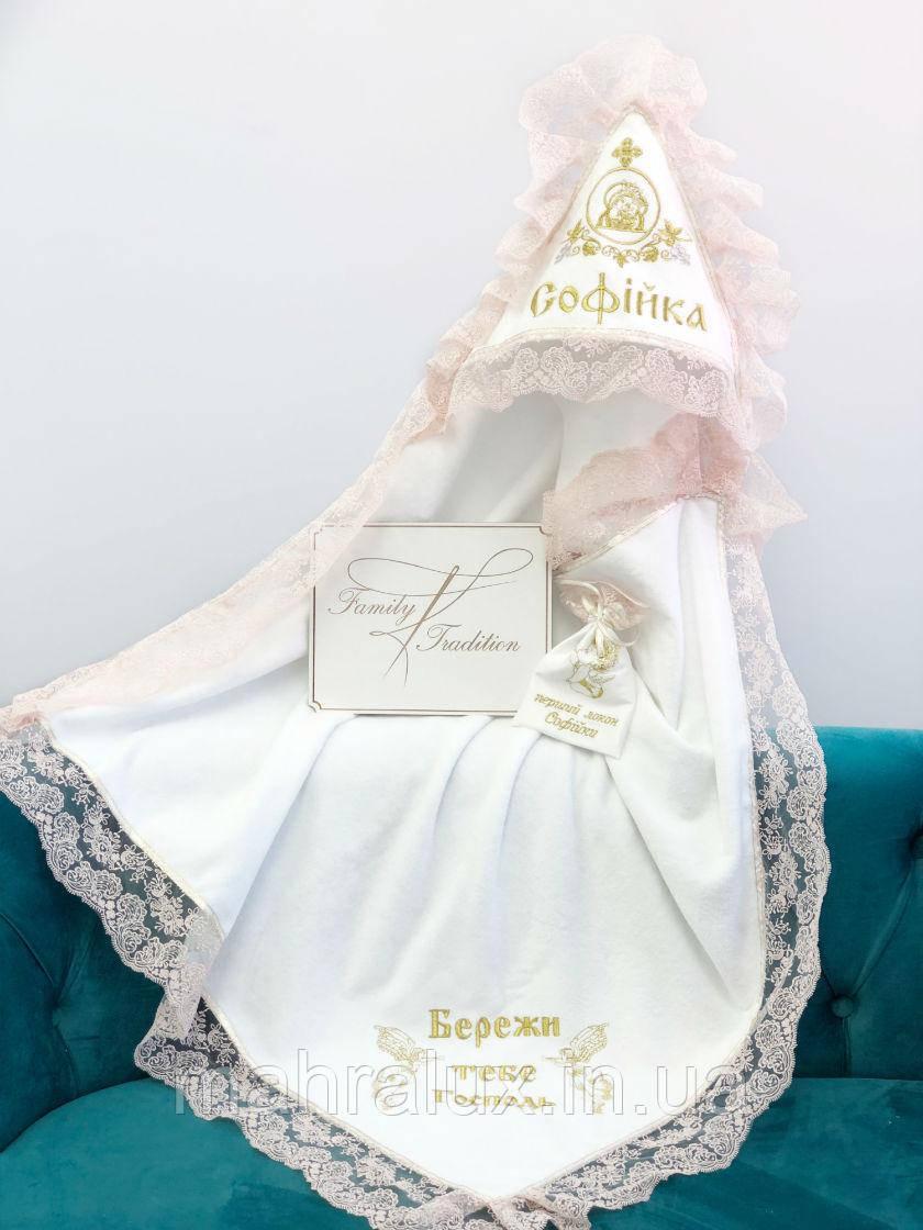 """Крижма для дівчинки """"Софійка"""" з торбинкою"""