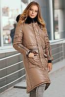 Тепла зимова куртка, куртка-парка жіноча зимова / Куртка-парка женская зимняя, женская куртка на зиму