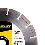 Диск алмазный 1A1RSS/C3-H 125x1.8/1.2x8x22.23-10 Baumesser Universal, фото 3