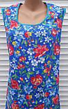 Платье без рукава 56 размер Анютки на синем, фото 6