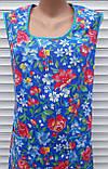 Платье без рукава 56 размер Анютки на синем, фото 10