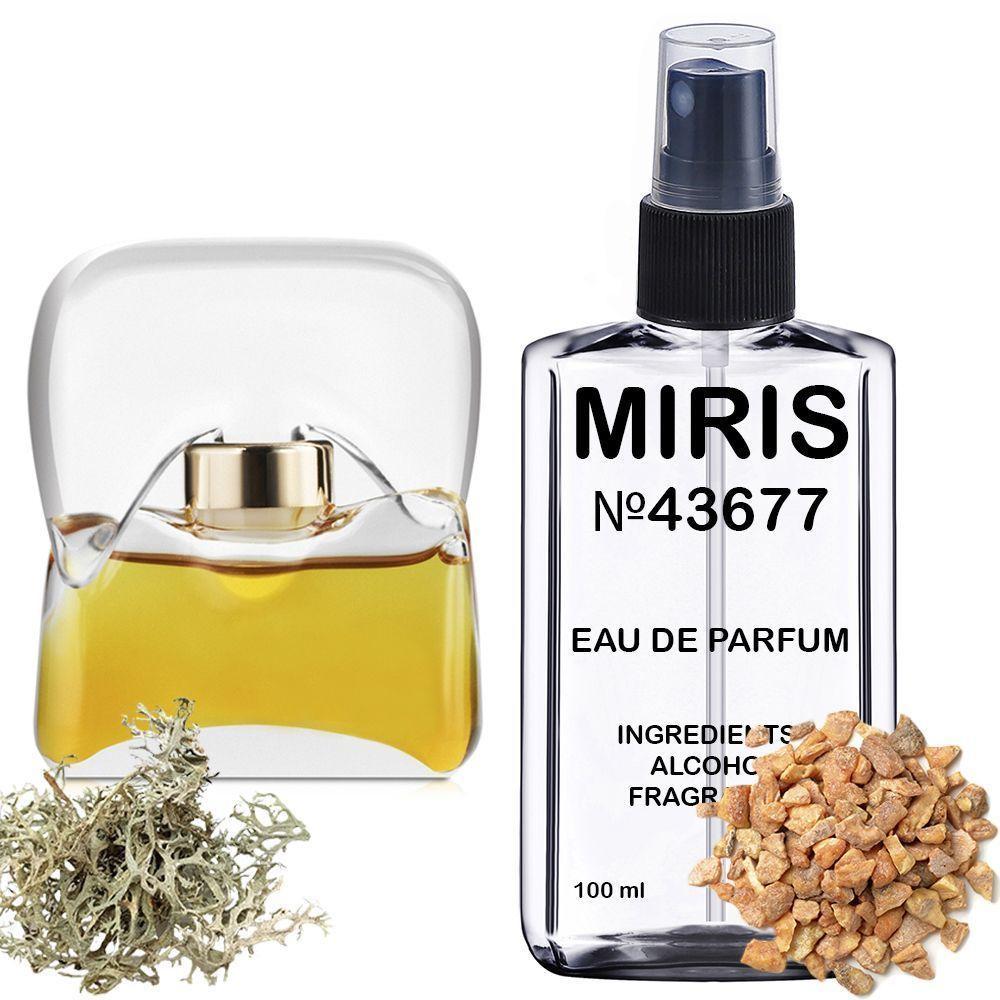 Духи MIRIS №43677 (аромат похож на Guy Laroche J'ai Ose Parfum) Женские 100 ml