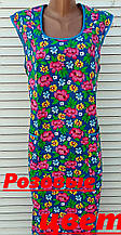 Платье без рукава 52 размер Розовые цветы
