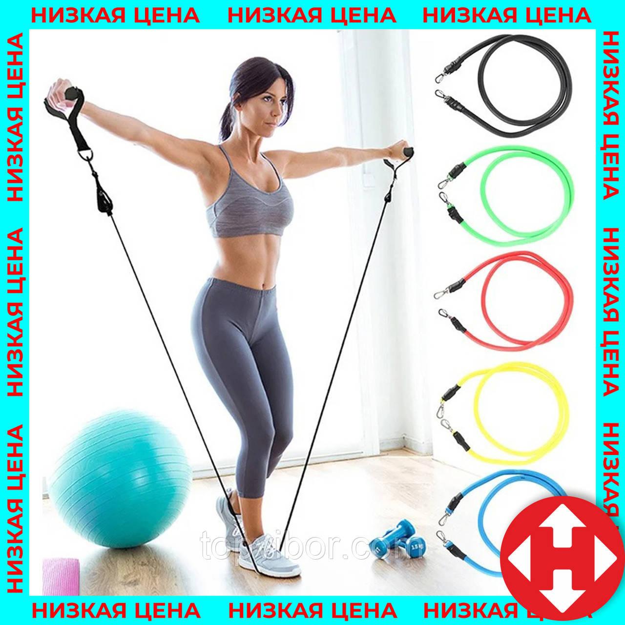 Набор трубчатых эспандеров 11 предметов, резиновый многофункциональный эспандер с ручками для фитнеса