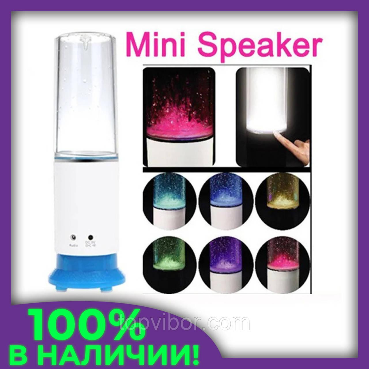 Настольная светящаяся юсб лампа-колонка с водой, сенсорный светильник Speaker Table Lamp бело-голубой