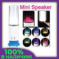 Настольная светящаяся юсб лампа-колонка с водой, сенсорный светильник Speaker Table Lamp бело-голубой, фото 1