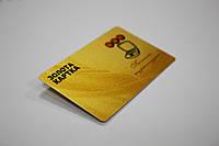 Пластикова картка золота