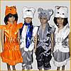 Детские новогодние костюмы.