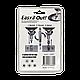 Набор для выкручивания сорванных винтов экстракторы обломков Easy Out блистер, 4 шт., фото 4
