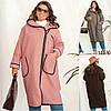 Р 52-62 Демисезонное пальто букле на змейке Батал 22506