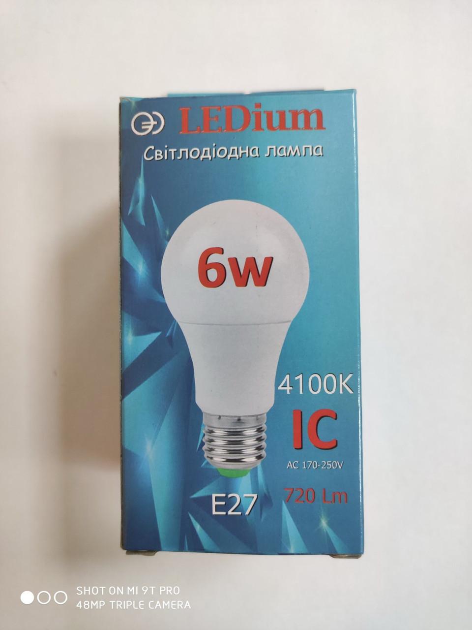 Лампа светодиодная 6 Ватт Е27 А55 4100К LEDium