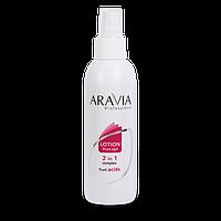 """""""ARAVIA Professional"""" Лосьон 2 в 1 против вросших волос и для замедления роста с фруктовыми кислотами, 150 мл."""