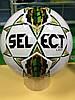 Мяч футбольный Select Liga