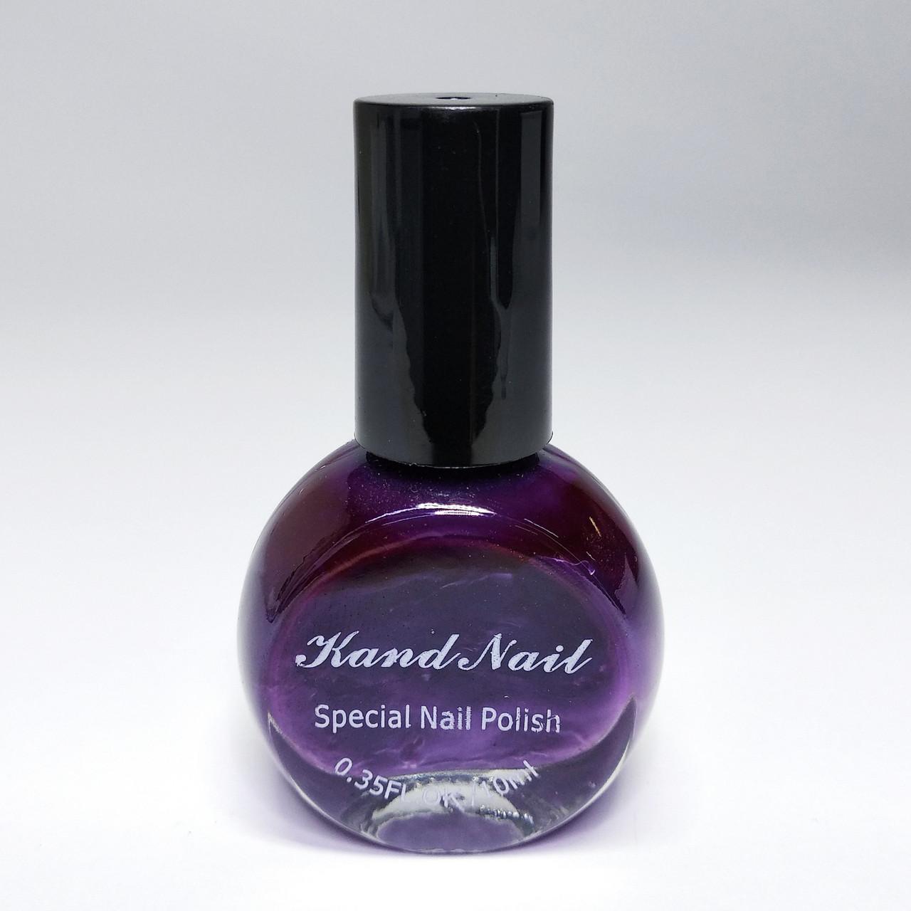 Лак для стемпинга фиолетовый