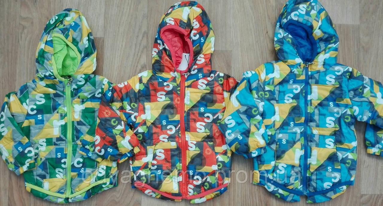 Куртка утепленная для мальчиков Cross Fire, 1-5 лет Артикул: 8805