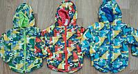 Куртка утеплена для хлопчиків Cross Fire, 1-5 років Артикул: 8805