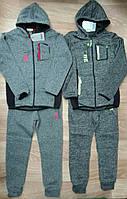 Трикотажный костюм-тройка с начесом для мальчиков Sincere, 116-146 pp. Артикул: LL2402
