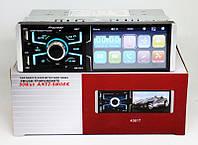Автомагнитола Pioneer 4061T ISO, Магнитола с Bluetooth, RGB подсветка, Магнитола с экраном