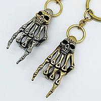 Брелок металлический для ключей или на сумку Рука скелета Подарок на Хэллоуин, фото 1