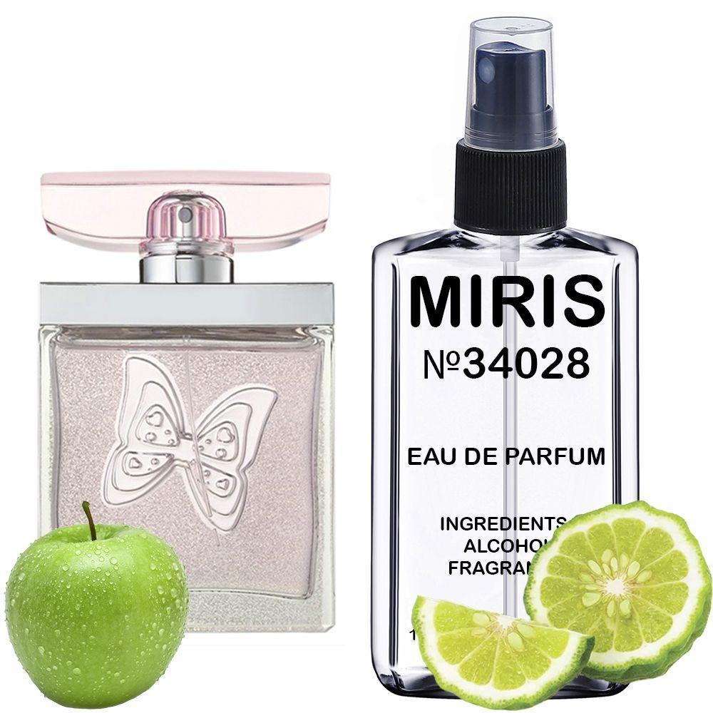Духи MIRIS №34028 (аромат похож на Franck Olivier Nature) Женские 100 ml