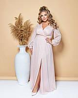 Вечернее светлое платье в пол на длинный рукав большого размера (M/L, L/XL, XL/XXL)