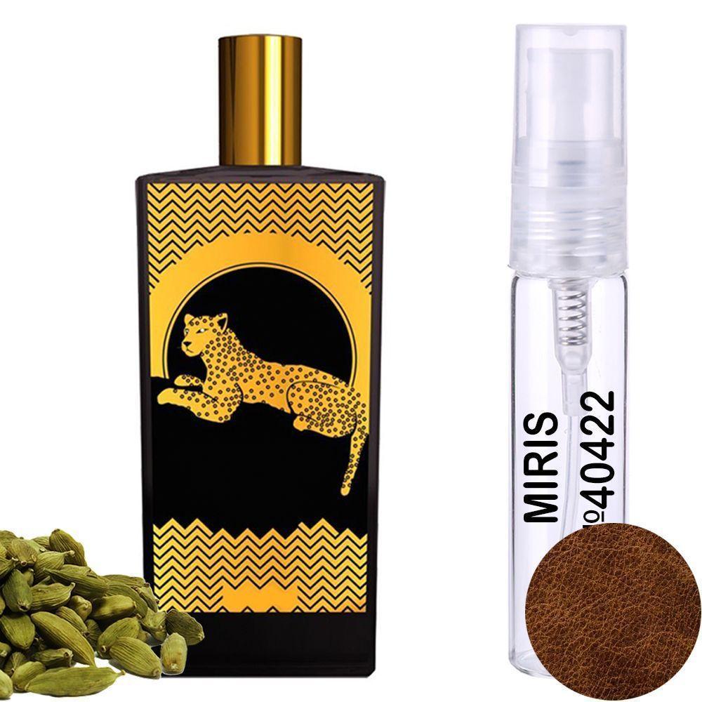 Пробник Духів MIRIS №40422 (аромат схожий на Memo Paris African Leather) Унісекс 3 ml