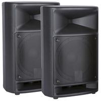 BIG YAM12AHA - Пассивная акустическая система