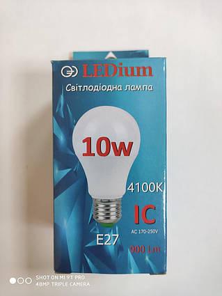 Лампа светодиодная 10 Ватт Е27 А60 4100К LEDium
